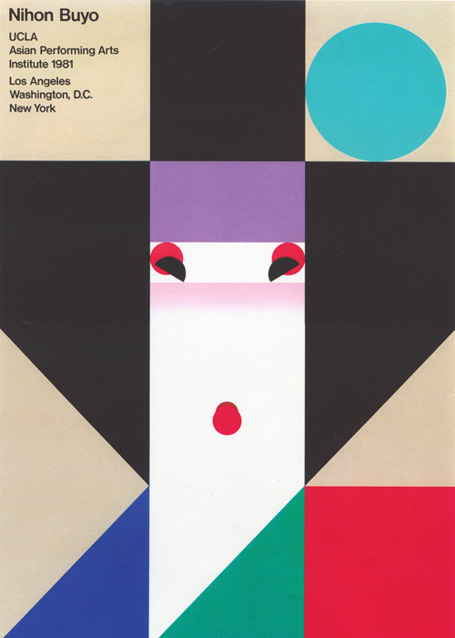 poster of japanese geisha face made using geometric shapes