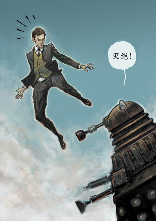 doctor who fan art featuring a dalek