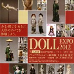 DOLL EXPO 2012 poster design