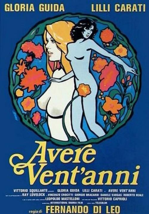 To Be Twenty - Avere vent'anni (1978)