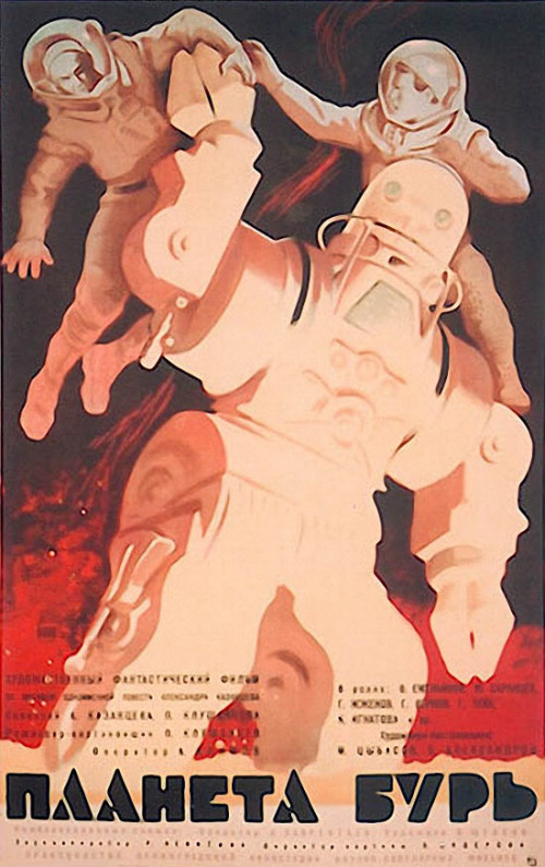 Russian movie poster - Planeta Bur - 1965