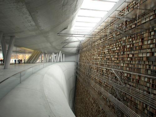 Stockholm Library interior rendering