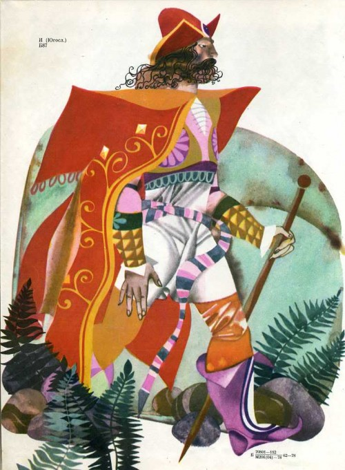illustration of a bearded nobleman with a cape and a staff