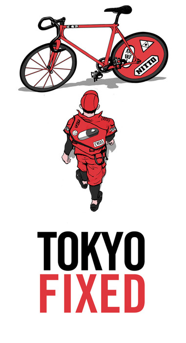 poster that pays homage to classic akira poster