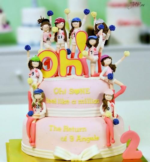 SNSD Cake - kpop